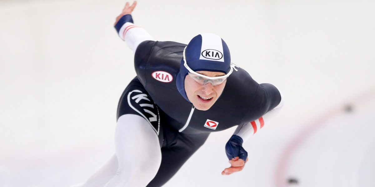 INZELL,GERMANY,15.OCT.16 - SPEED SKATING - Austrian championships, men. Image shows Armin Hager (AUT). Photo: GEPA pictures/ Mathias Mandl
